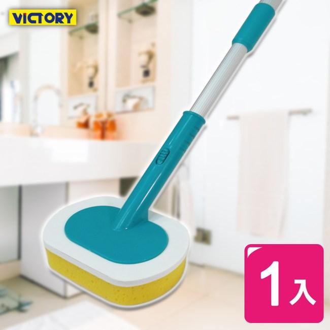 【VICTORY】日式海綿刷 #1029008