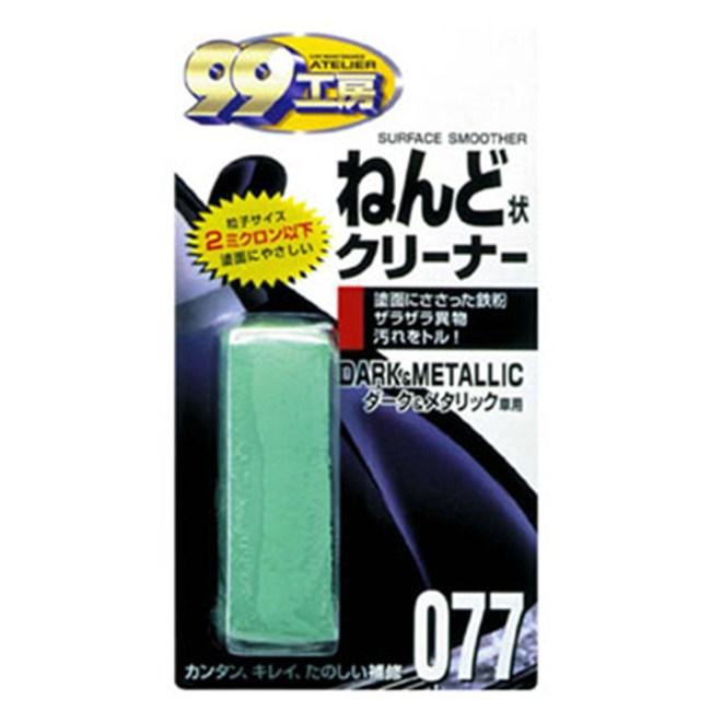 SOFT 99台吉黏土(深色車用)