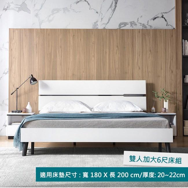 林氏木業現代簡約純白斜腳雙人加大6尺 180x200cm 床架 BI1A-白色