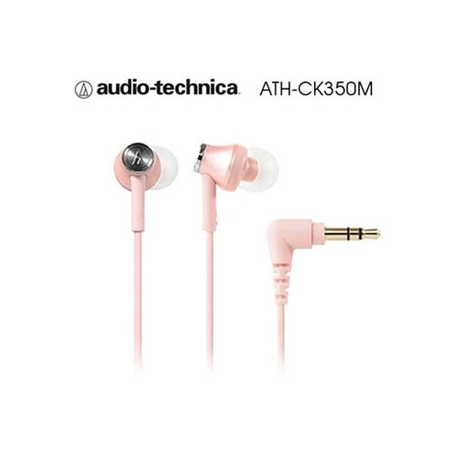 鐵三角 ATH-CK350M 粉色 光澤耀眼十色 高音質聆聽