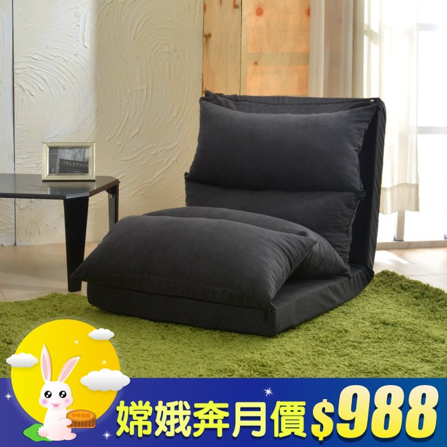 【班尼斯】日系經典坐臥躺功能沙發床/和室椅/單人沙發黑色