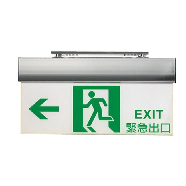 LED 避難方向燈-左向