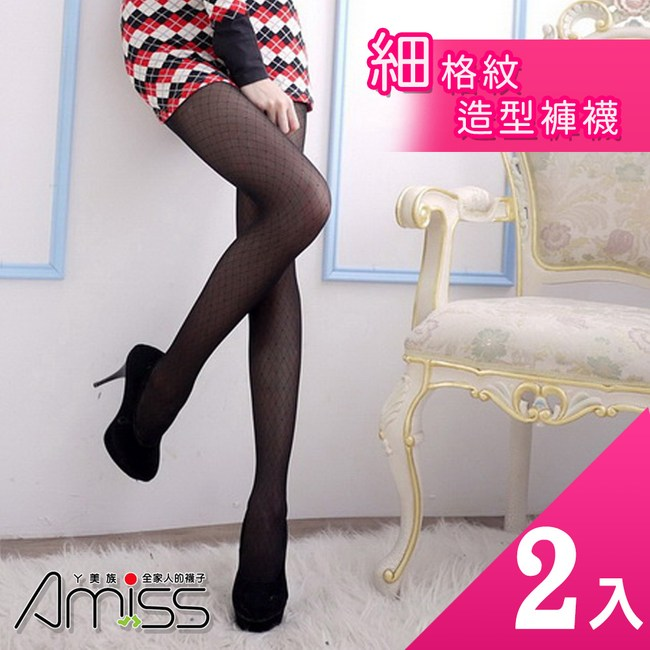 【Amiss】細格紋造型褲襪2入組(1133-19)