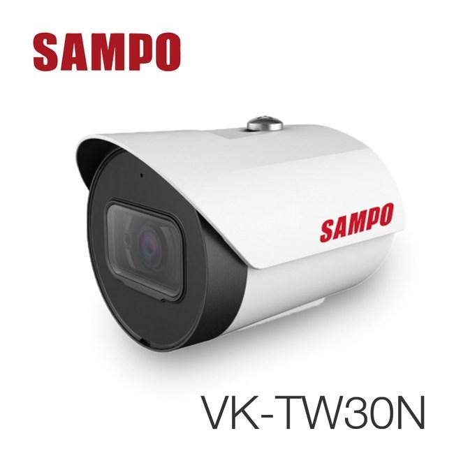 【聲寶】星光級1080P 四合一紅外線攝影機(VK-TW30N)3.6㎜