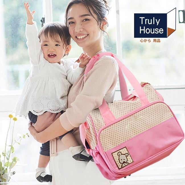 【Truly House】多功能大容量五合一媽咪包(六色任選)粉紅色