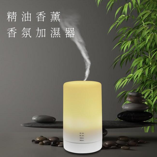 精油香薰香氛加濕器 AJ-213