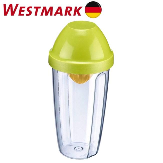 【德國WESTMARK】壓克力榨汁及雪克杯兩用榨汁器(適合柳丁橘子等使