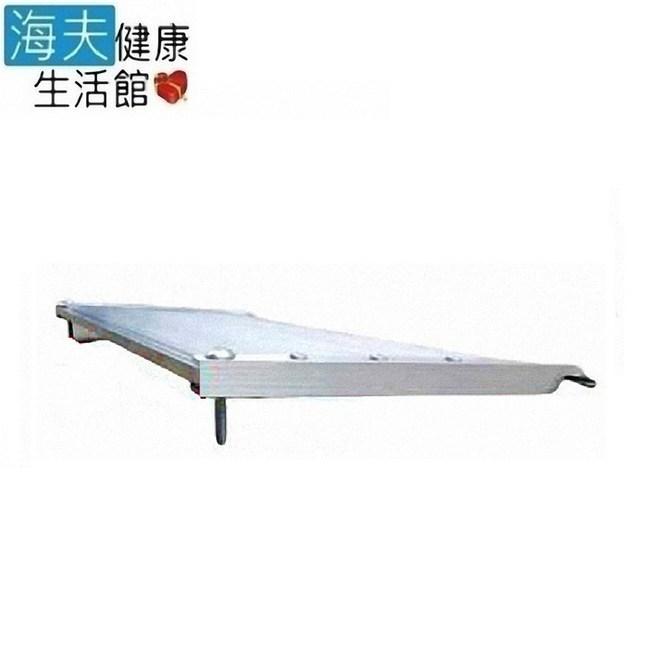 【海夫】斜坡板專家 活動 可攜帶 門檻斜坡板 S360(高6cm適用)單一規格