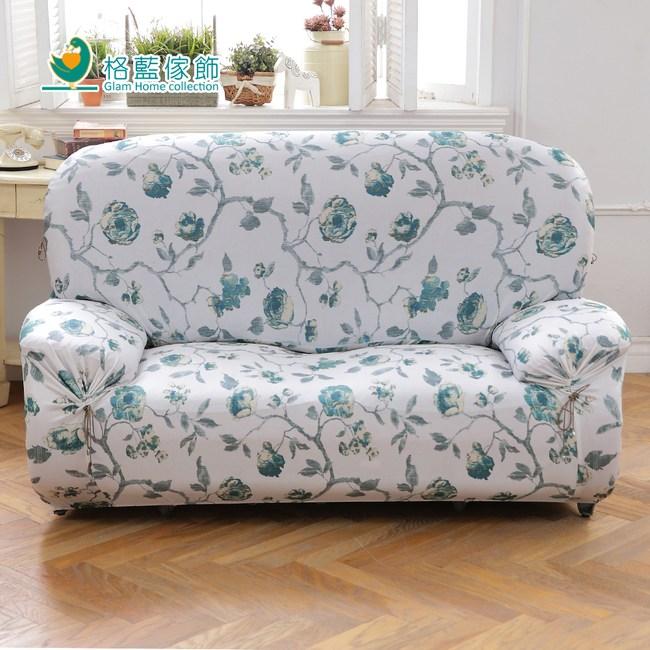 【格藍傢飾】典藏花藝彈性沙發套-藍3人