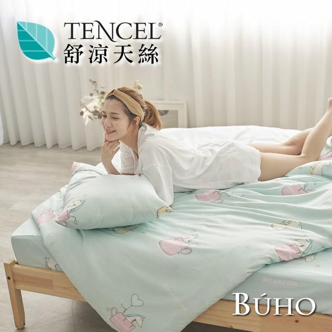 BUHO 舒涼TENCEL天絲單人床包+雙人被套三件組(童幻奇夢)
