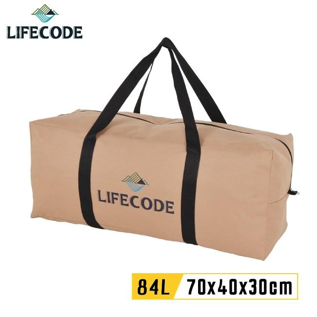 LIFECODE 野營裝備袋70x40x30cm(84L)-奶茶色