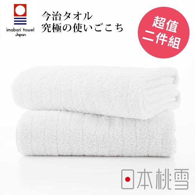 日本桃雪【今治超長棉浴巾】超值兩件組 白色
