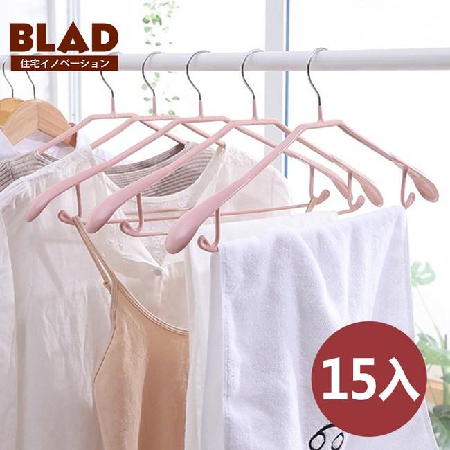 【BLAD】全新升級無痕防滑加大寬肩西裝大衣衣架-超值15入(北歐粉)北歐粉/共同