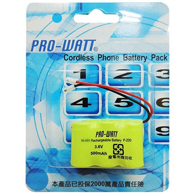 PRO-WATT 萬用接頭 無線電話電池3.6V 300mah (P200)
