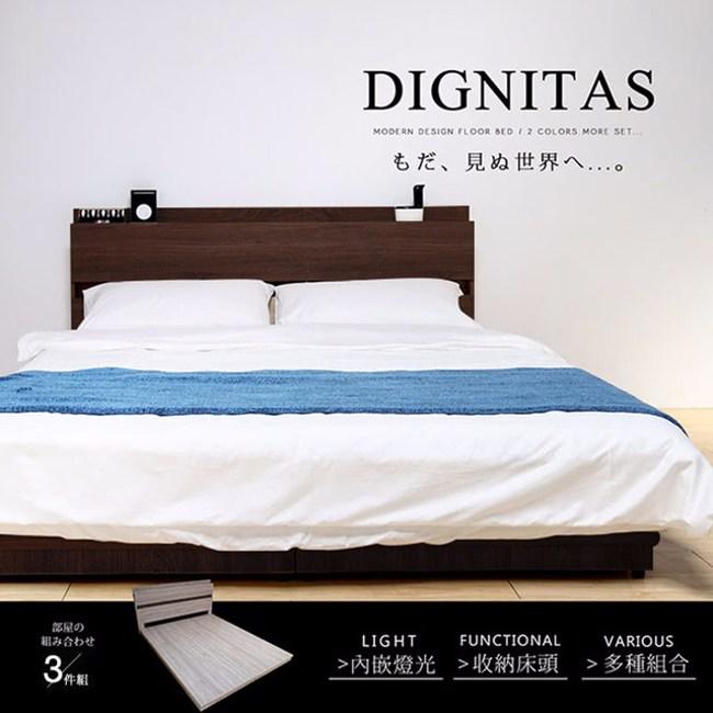 【H&D】DIGNITAS狄尼塔斯5尺房間組(3件式)-胡桃色