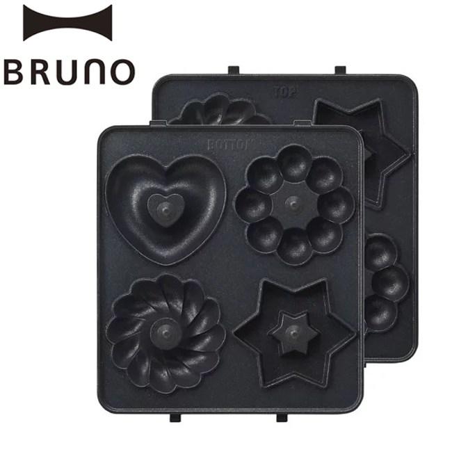 日本 Bruno BOE043專用烤盤 甜甜圈烤盤