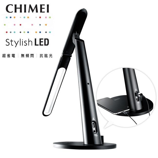 【CHIMEI奇美】時尚LED智能光感應護眼檯燈 LT-ST120D