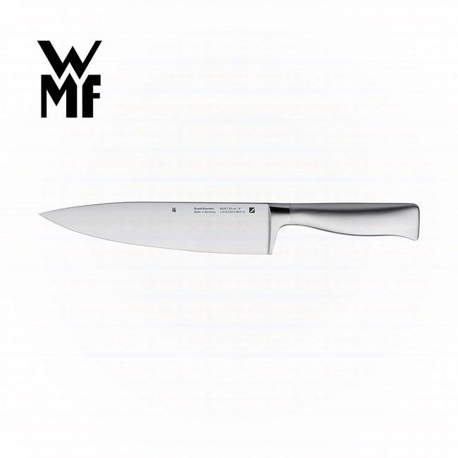 【德國WMF】GRAND GOURMET系列20cm主廚刀