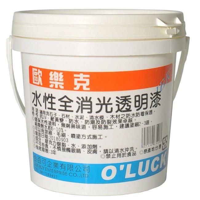 歐樂克All In One 水性100%全消光透明漆5加侖5加侖