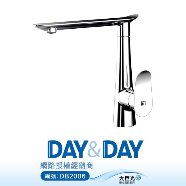 DAY&DAY 鍍鉻/無鉛廚房檯面單槍水龍頭_EA-071-C