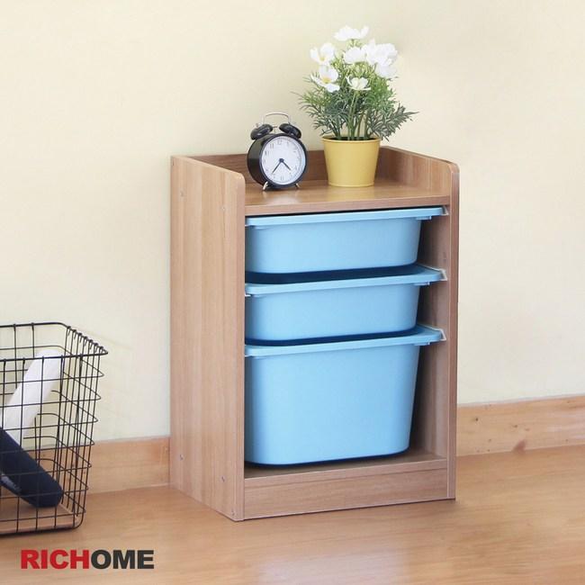 【RICHOME】凱特3格儲物收納櫃組(4款)白櫃+藍盒