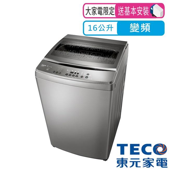 【TECO東元】16公斤DD變頻直驅洗衣機(W1668XS)
