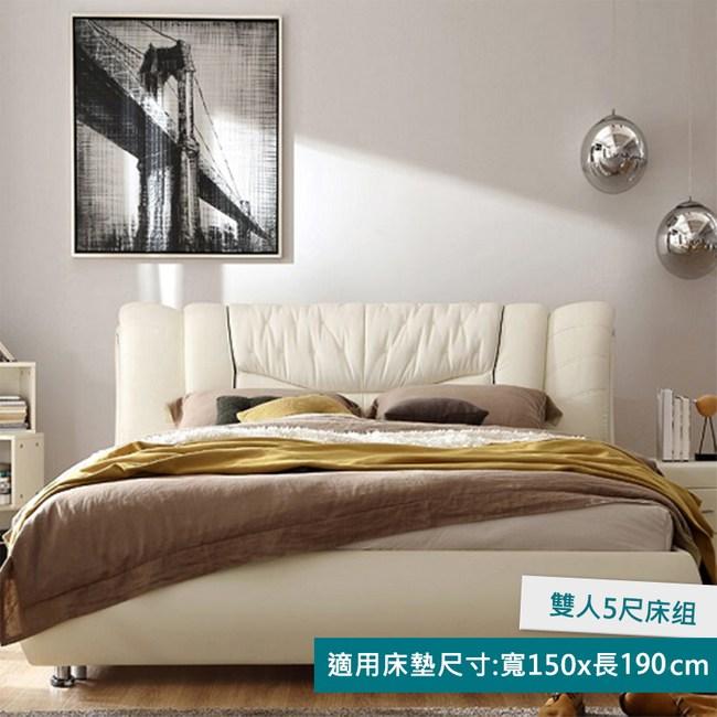 林氏木業現代奢華皮革雙人5尺 150x190cm 床架R31