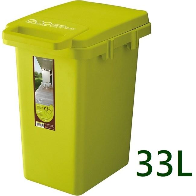 【日本RISU】連結式環保垃圾桶森林系33L-芥末綠色