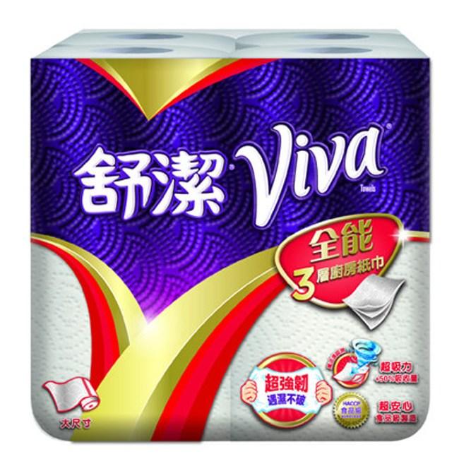 【舒潔】VIVA 全能三層廚房紙巾-大尺寸 (捲筒式) 60張x4捲x6串/箱