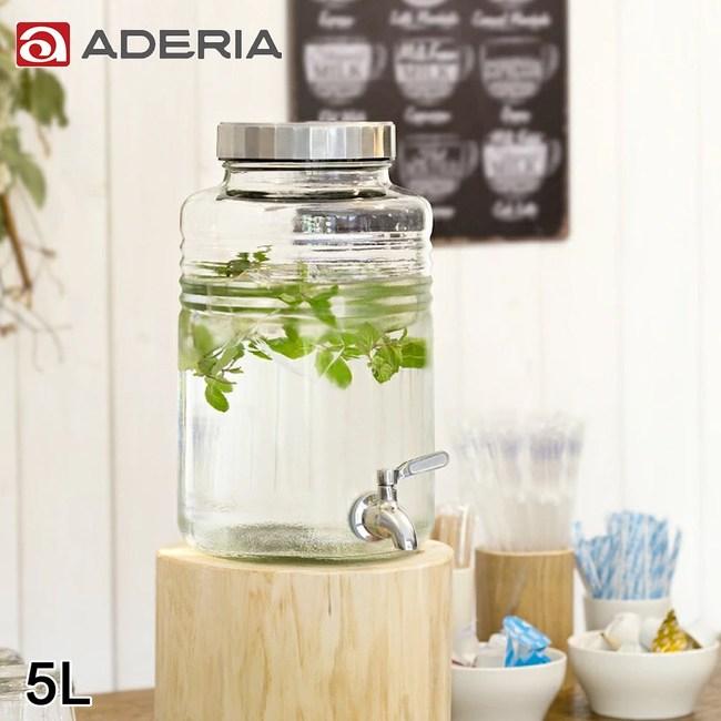 【ADERIA】日本進口時尚飲料桶  5L (附不鏽鋼水龍頭)
