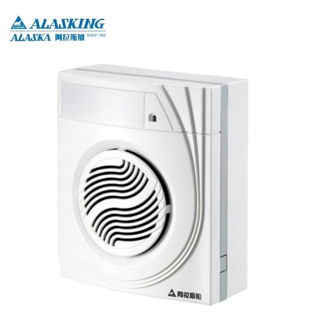 【阿拉斯加】巧靜-868 無聲換氣扇(辦公室/營業場所/浴室適用)