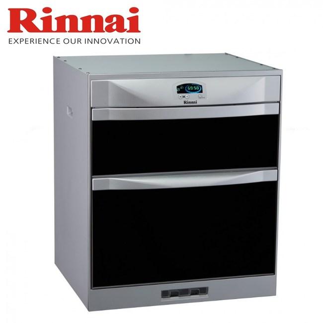 【林內】RKD-5053 落地式烘碗機 (雙門抽屜) - 50公分