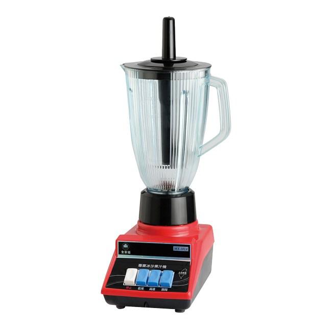 【全家福】專業冰沙果汁機 MX-101A