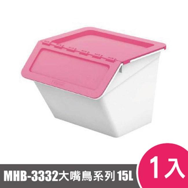 樹德SHUTER大嘴鳥收納箱MHB-3332 1入粉色