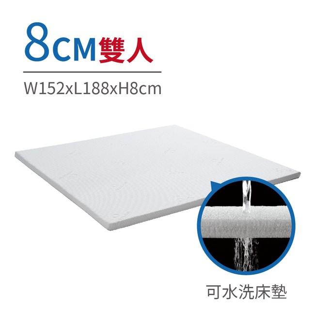 QSHION 可水洗腰背無憂秒睡床墊/雙人/高8CMW152xL188xH8cm