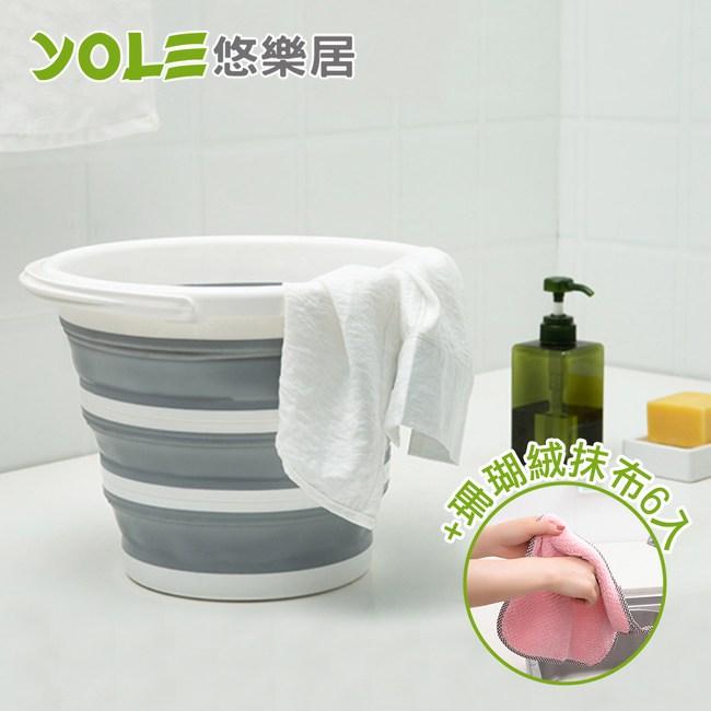 【YOLE悠樂居】便攜式大容量折疊水桶10L+珊瑚絨抹布6入