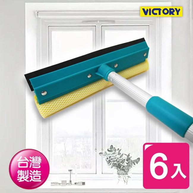 【VICTORY】二段式玻璃刷組(6入) #1027012