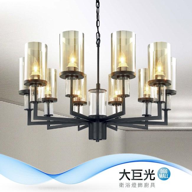 【大巨光】典雅風-E27-10燈吊燈(ME-0481)