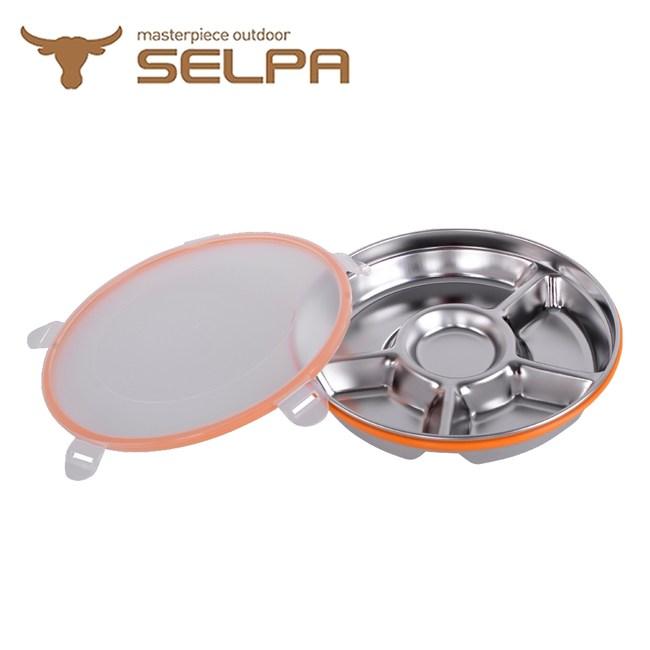 【韓國SELPA】防滲漏不鏽鋼五格餐盤/餐具/野餐/露營