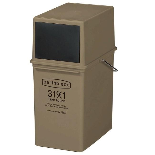 【日本Like it】earthpiece 前開式可堆疊垃圾桶17L -棕色