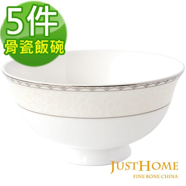 Just Home燦爛花瓣高級骨瓷飯碗5入組