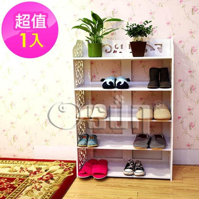 【Osun】DIY木塑板白色五層鞋架-加寬(XJ006)