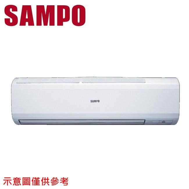 【SAMPO聲寶】9-11坪定頻分離式冷氣AU/AM-PC72