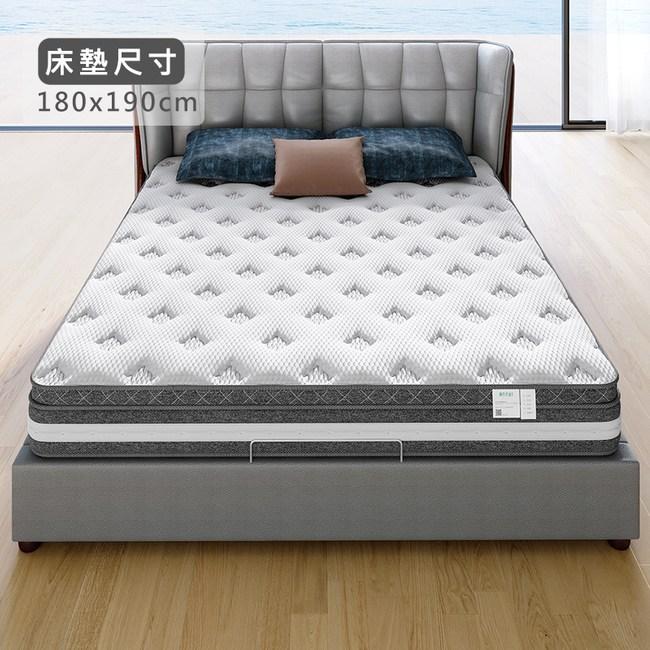 林氏木業冰絲乳膠竹炭獨立筒床墊6尺/180x 200cm CD060
