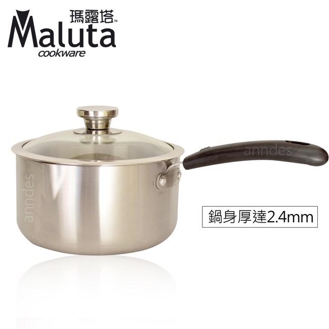 【MALUTA瑪露塔】316不鏽鋼雪平油炸鍋20公分
