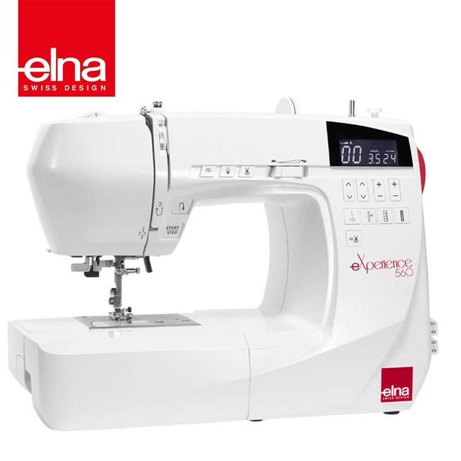 【瑞士 elna】電腦縫紉機 eXperience 560