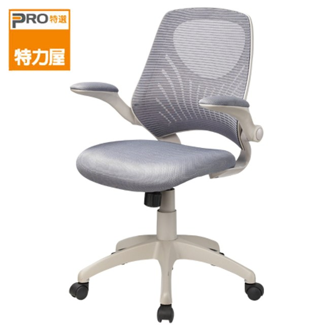 特力屋 PRO特選 布藍達網背主管椅 灰色款 55x62x105cm