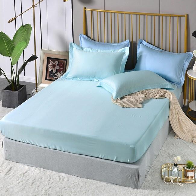 【Betrise望著天空】雙人-環保印染抗菌天絲素色三件式床包枕套組