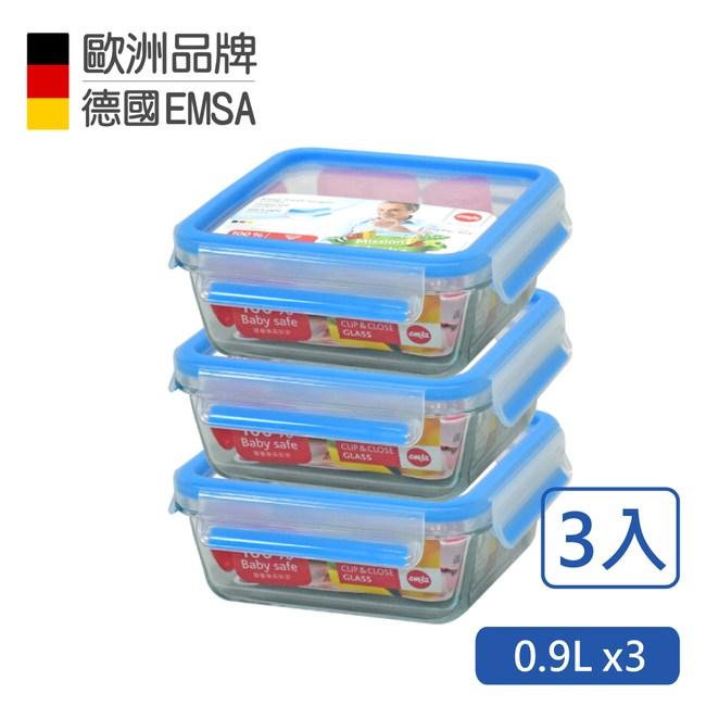 【德國EMSA】專利上蓋無縫頂級 玻璃保鮮盒德國原裝進口(0.9Lx3)