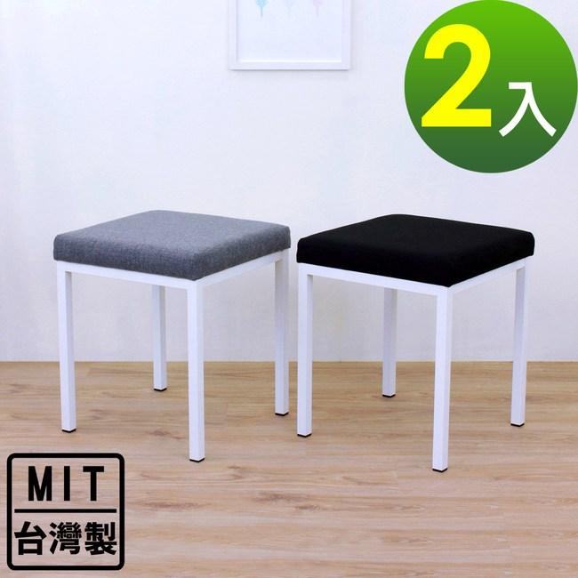 【頂堅】厚型沙發織布椅面(鋼管腳)餐椅/工作椅/洽談會客椅-二色-2入黑色